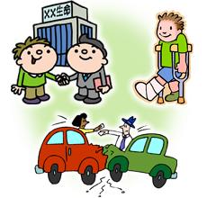 自動車保険の車両保険っていったい何??分かりやすく解説しますのサムネイル画像