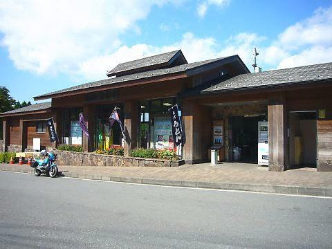 【道の駅特集】夏休みは箱根の道の駅に行ってみよう!口コミ評価も!のサムネイル画像