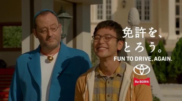 トヨタ ドラえもんCM 実写版のおもしろCMを紹介します!!のサムネイル画像